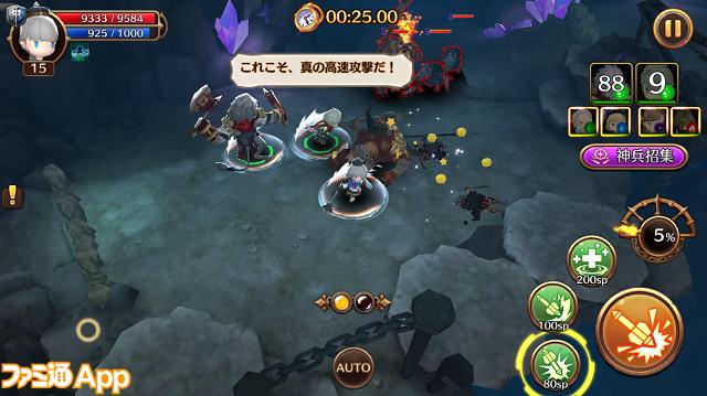 DSG_戦闘