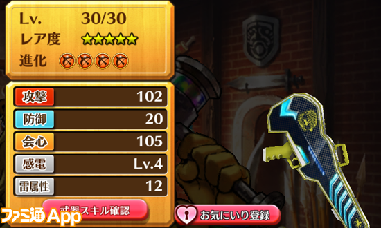 ザック弓01