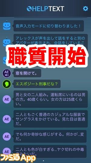 lifeline10書き込み