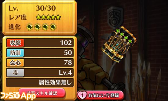 クロード拳01