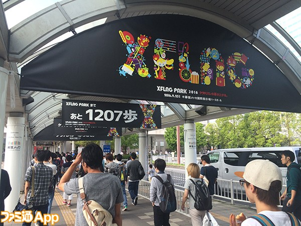 駅の通路01