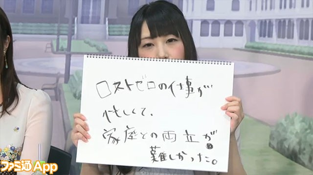 魔法科2周年ニコ生59