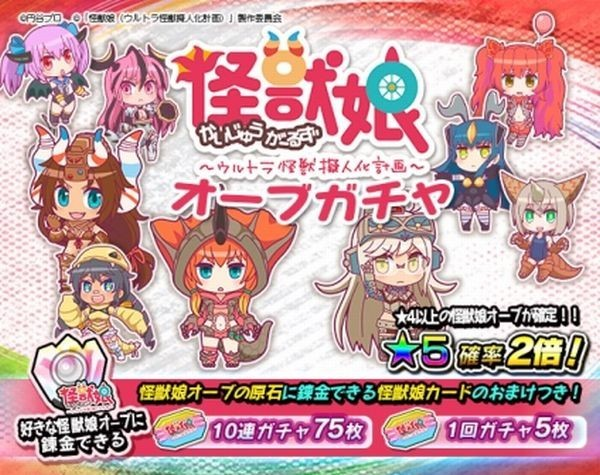 campaign_1172_お知らせ用