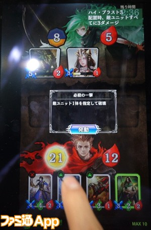 リアルタイム制カードゲーム『ラストグノウシア』005