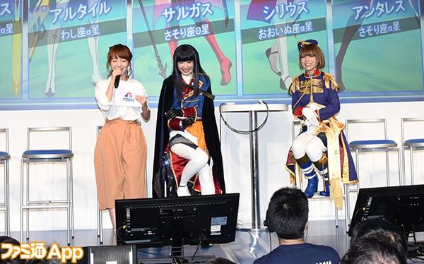 角川イベント02