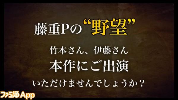 信長の野望_TGS2016_15