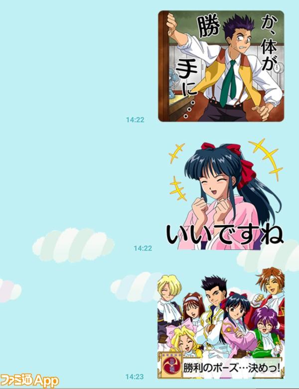 サクラ大戦_LINE04