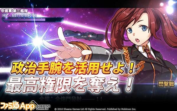 FS_800x500_jp_2
