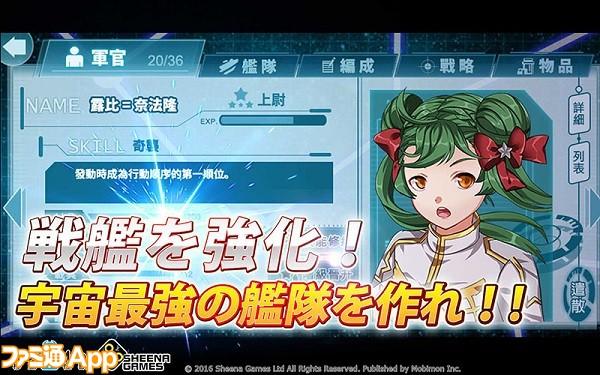 FS_800x500_jp_3