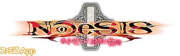NOeSIS_01