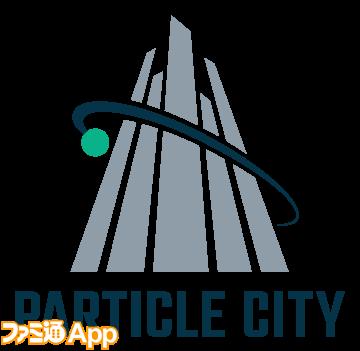 ParticleCity_Logo_Vertical