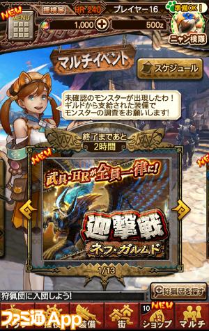 Screenshot_20160905-135222