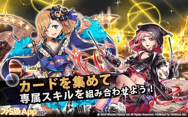 TS_800x500_jp_3