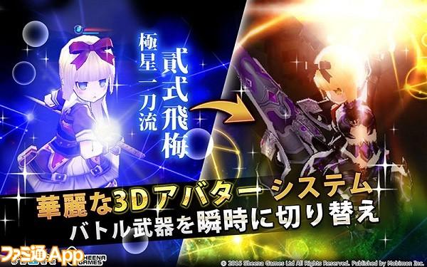 TS_800x500_jp_5
