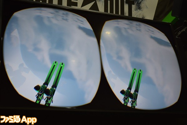 WhiteoutSki VR2