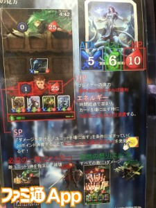 リアルタイム制カードゲーム『ラストグノウシア』02
