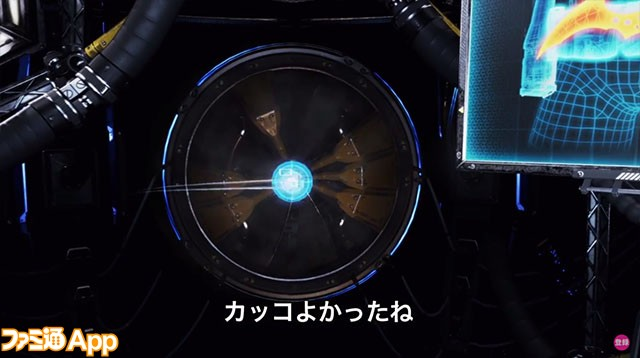 バットマンVR