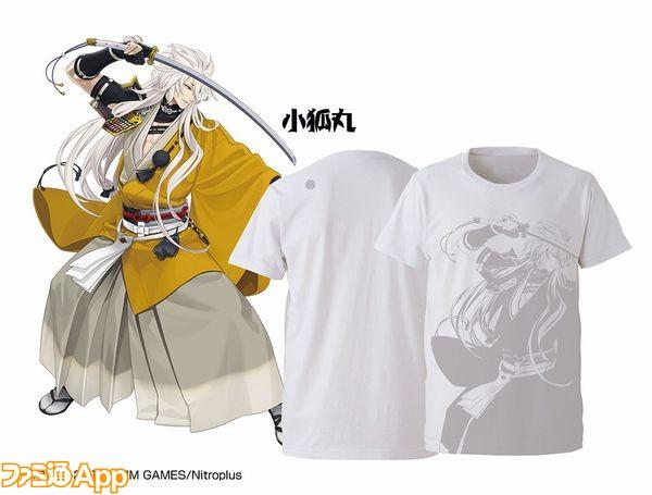 小狐丸白Tシャツ00