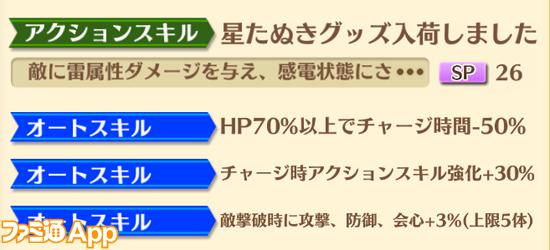 ポン竜槍02