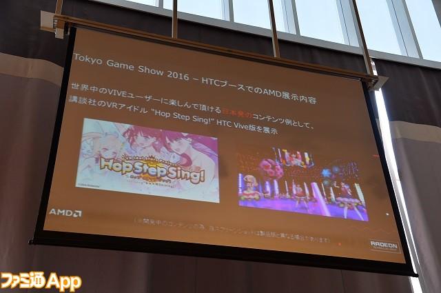 160912-htc逋コ陦ィ莨・TN4_7884