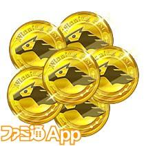 ウイポ_ログインCP_WPコイン