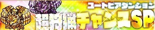 イベント9
