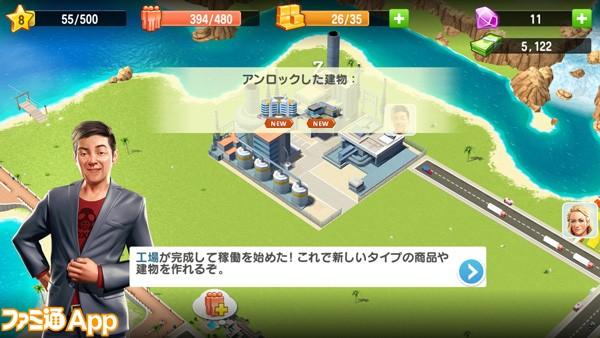 ゲームロフト_09