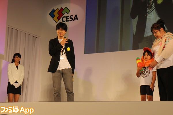 日本ゲーム大賞2016_スプラトゥーン受賞1