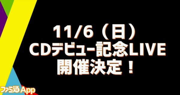 スクリーンショット 2016-09-25 10.20.02