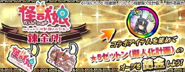banner_alchemy_trade_99000063