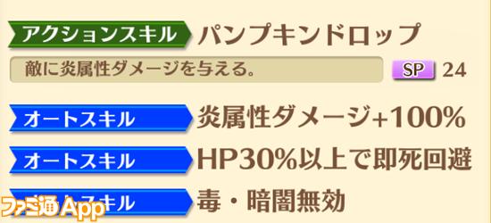 ミゼリコルデ剣02