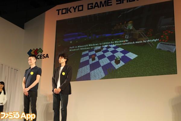 日本ゲーム大賞2016_マインクラフト02