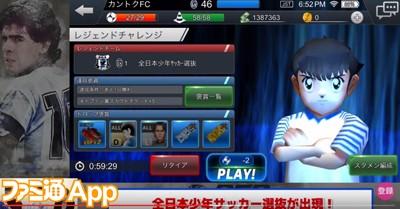 BFBチャンピオンズ通信03