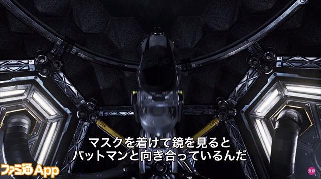 バットマンVR6