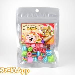 candycrush_sp_800