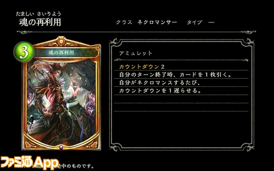 card_03