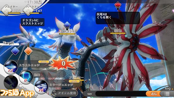4.プレイヤーの前に立ちはだかる巨大なボスモンスター