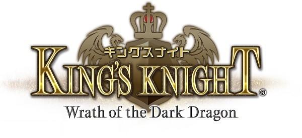 キングスナイトロゴ