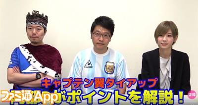 BFBチャンピオンズ通信01