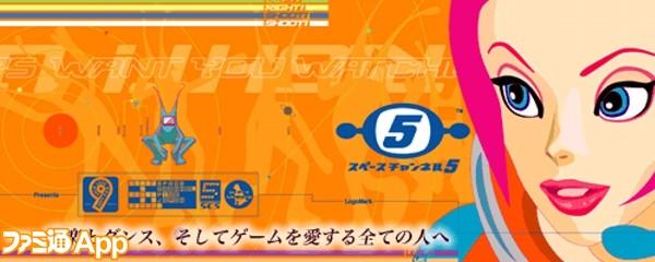 consumer_title_sp5