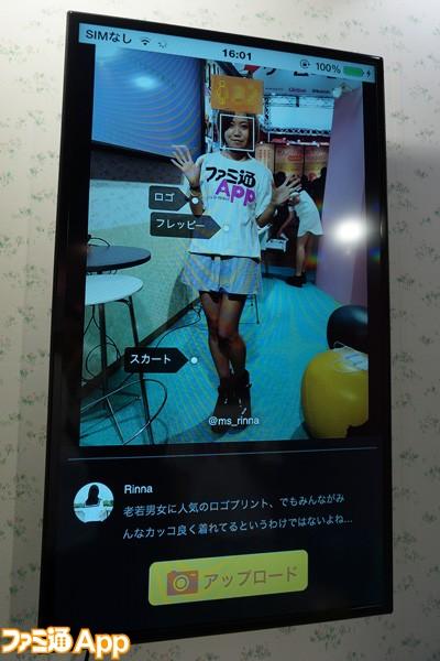 りんな_TGS_05