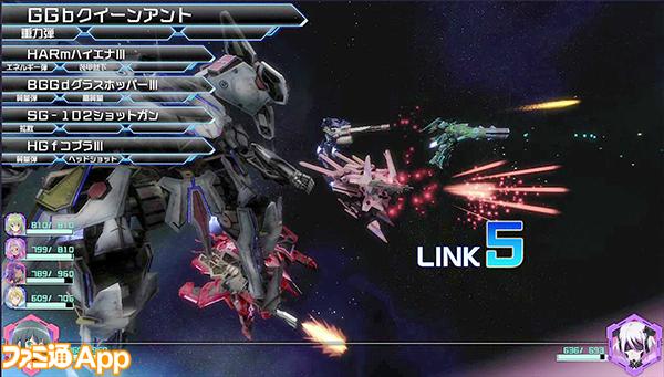 8_リンク攻撃_専用Gギア部隊