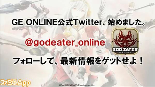 ゴッドイーターオンライン022