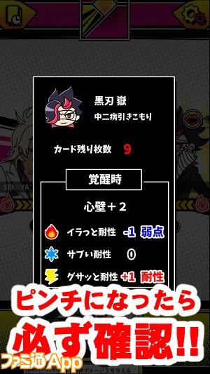 battle15.jpg書き込み