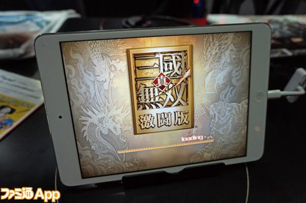 三國無双_格闘ゲーム_01