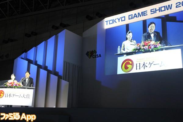 日本ゲーム大賞2016_02