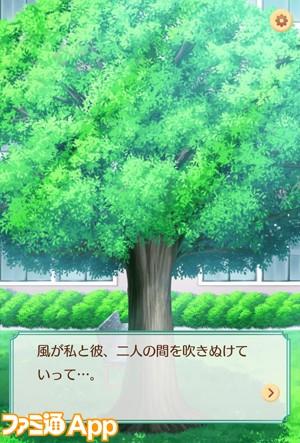サンリオ男子_康太07b