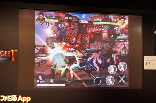 三國無双_格闘ゲーム_11