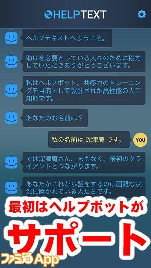 lifeline02書き込み