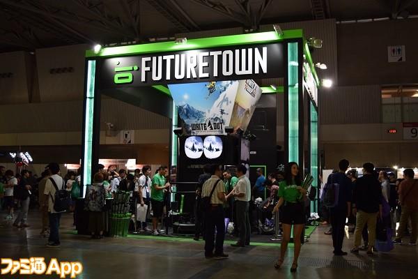 FUTURETOWN1